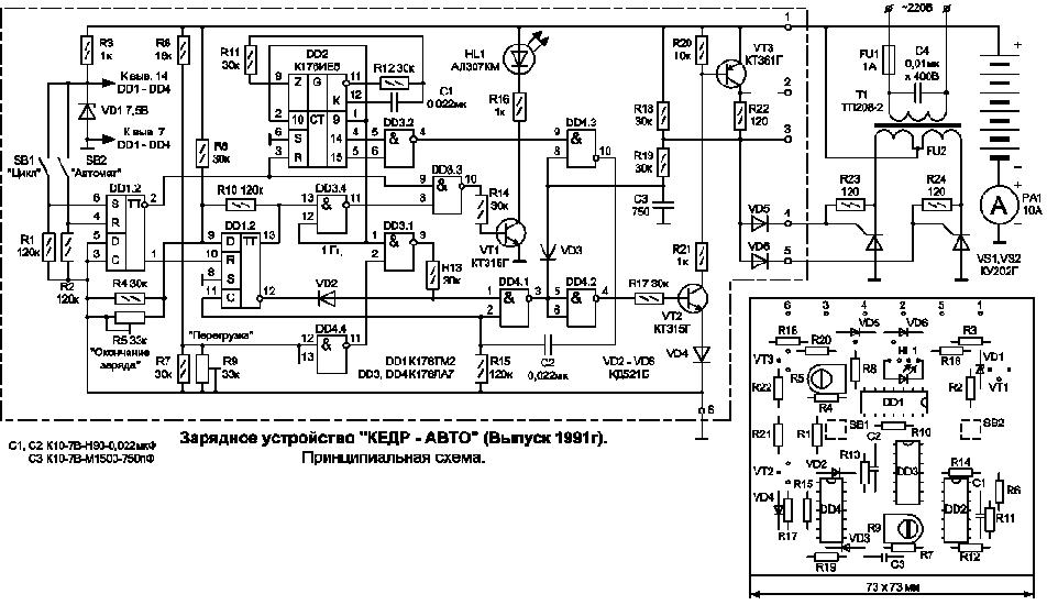 Схема кедр 10 авто.